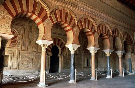 Conjunto Arqueológico Medina Azahara