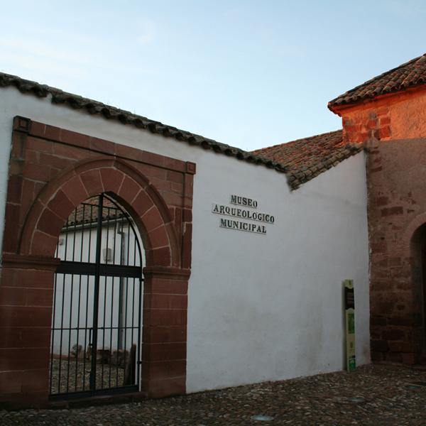 Museo Arqueológico Municipal de Montoro