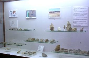 Museo Arqueológico y Etnológico de Santaella