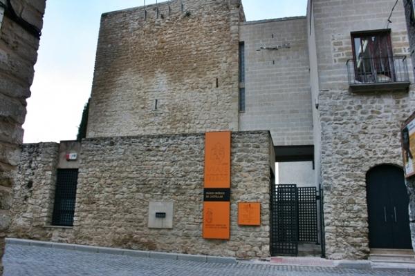 Museo de Arte Ibérico