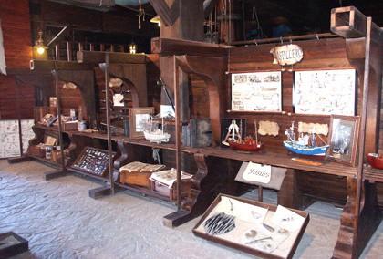 Museo de las Conservas