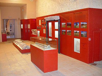 Museo Arqueológico Municipal de Aroche