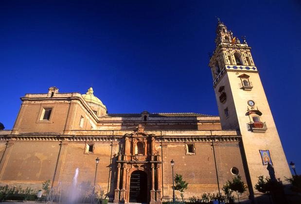 Iglesia Parroquial de Nuestra Señora de la Granada