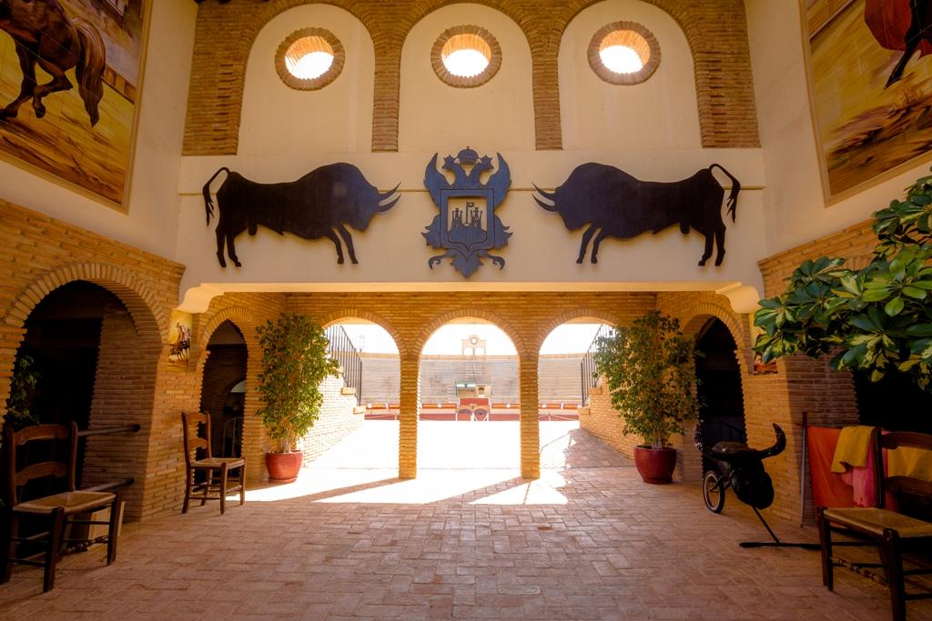 Museo Taurino de Vera