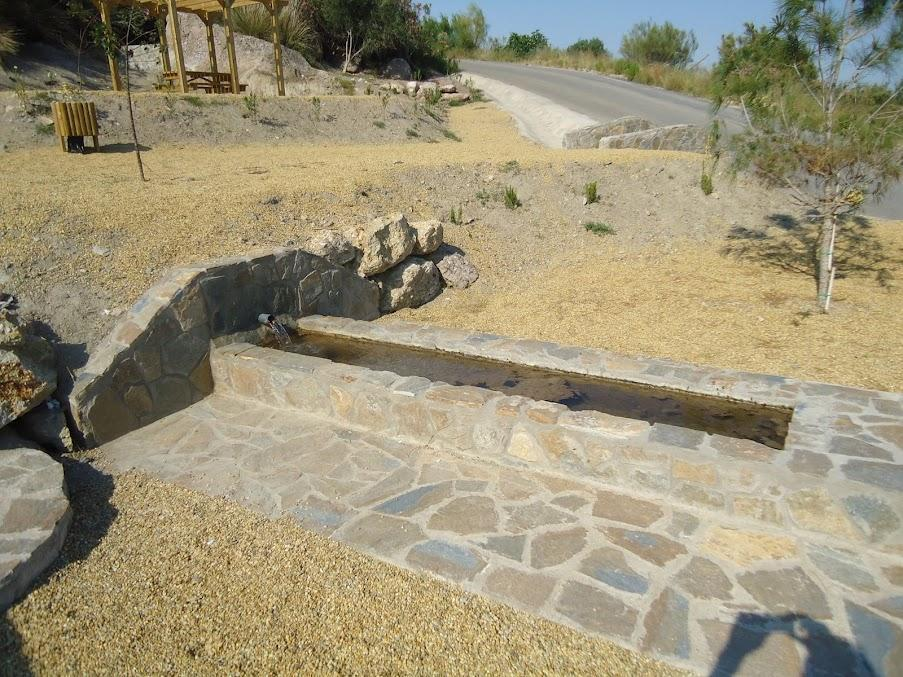 Parque Los Llanos del Peral