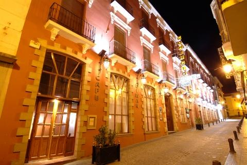 Hotel Palacio de Oñate - Comercio