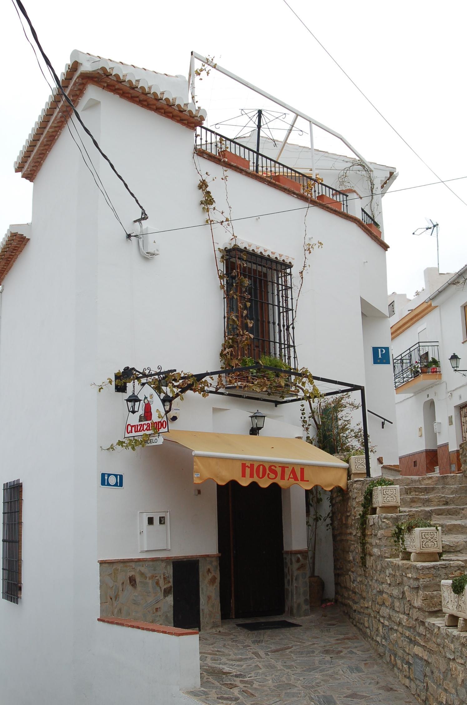 Pension Balcón de Velillos