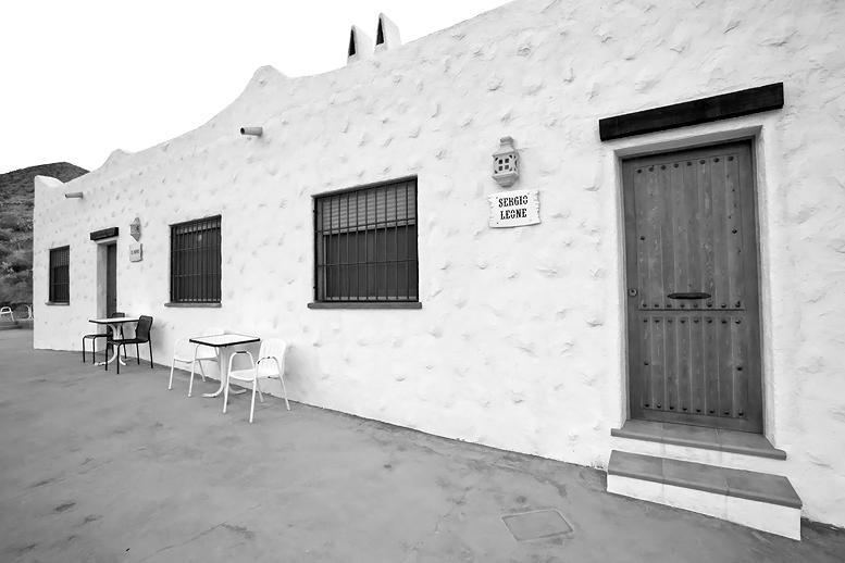 Casa Rural La Minilla