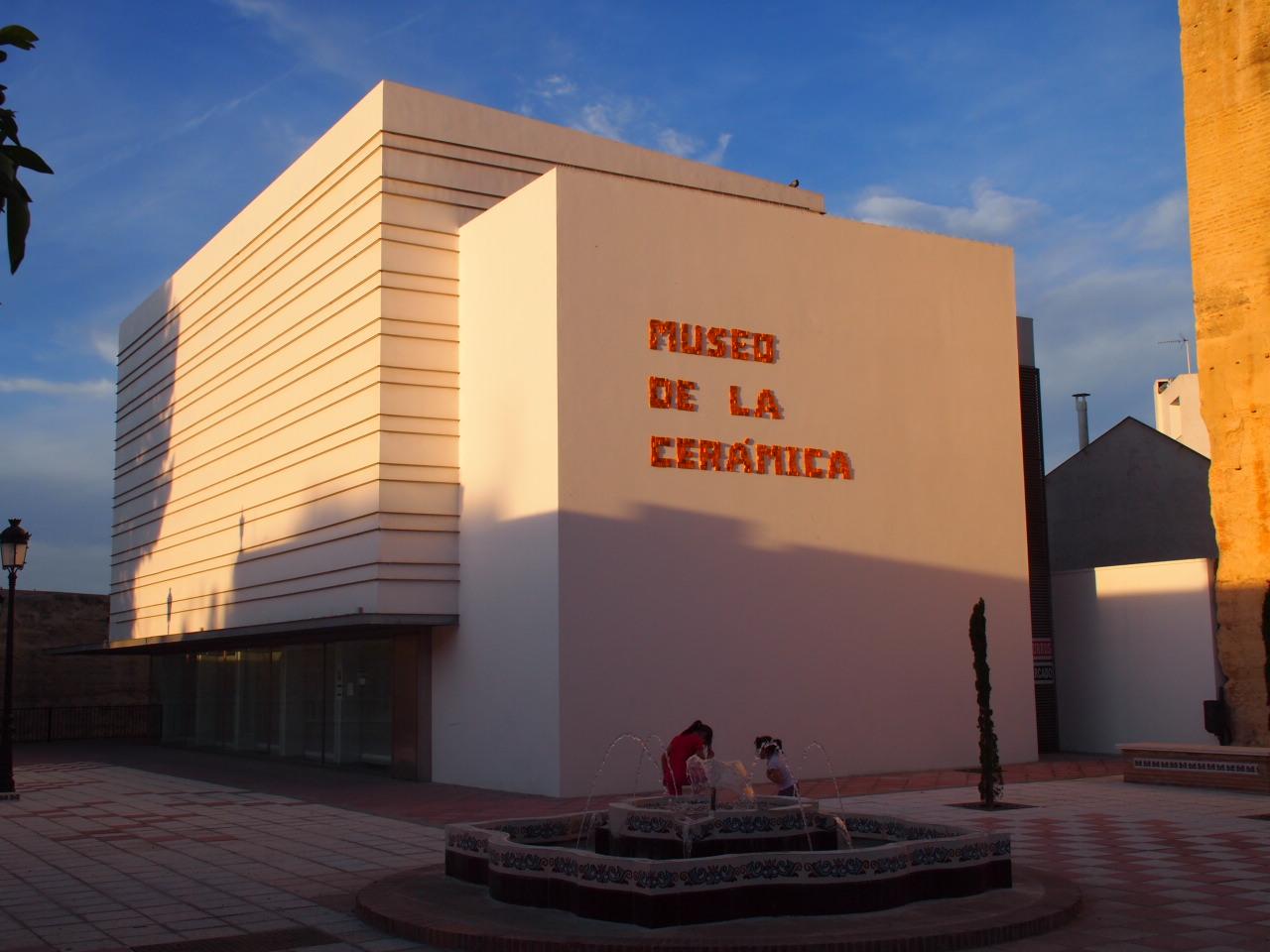 Museo de la Cerámica de La Rambla