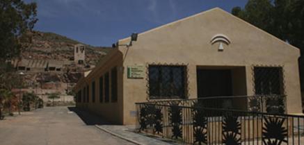 Centro Geoturístico Ecomuseo La Casa de los Volcanes