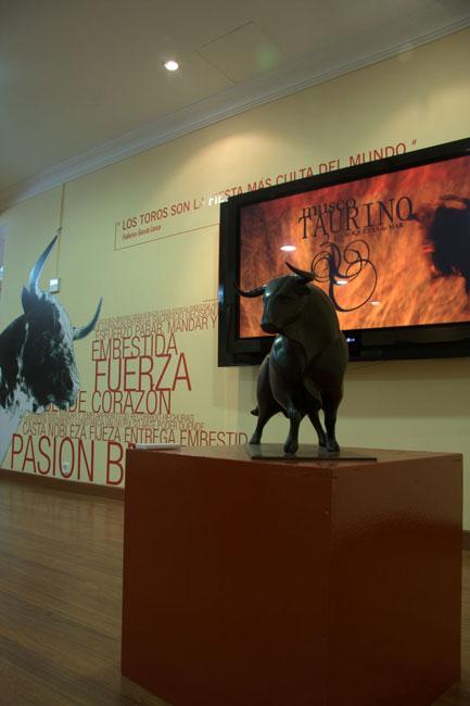 Museo Taurino de Roquetas de Mar