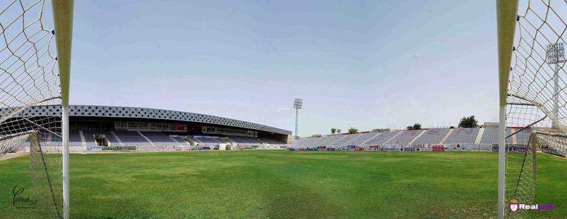 Nuevo Estadio de La Victoria
