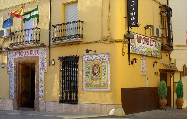 Museo del Jamón de Rute