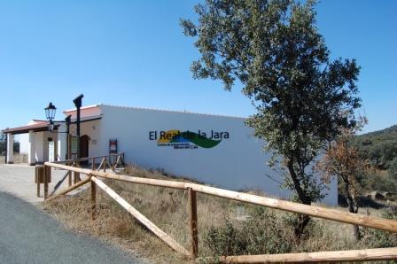 Centro de Interpretación Rivera del Cala