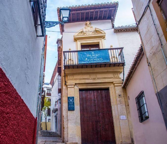 Palacio de los Olvidados - Museo de la Inquisición
