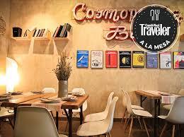 Bar La Cosmopolita