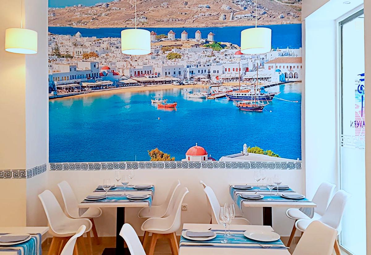 Restaurante Griego Helas