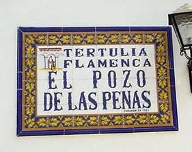 Tertulia Cultural Flamenca El Pozo de las Penas