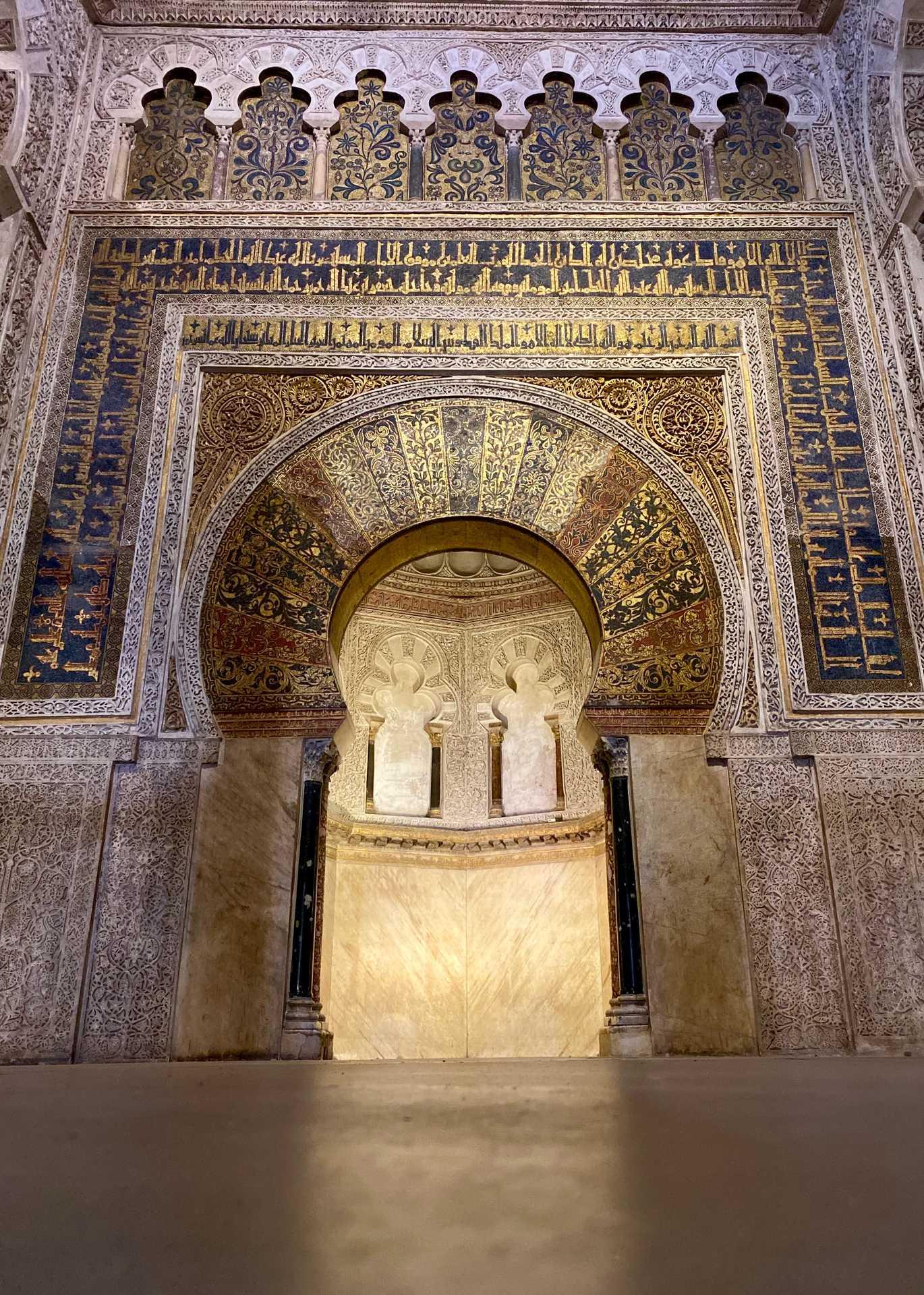 Al Ándalus Córdoba Tours
