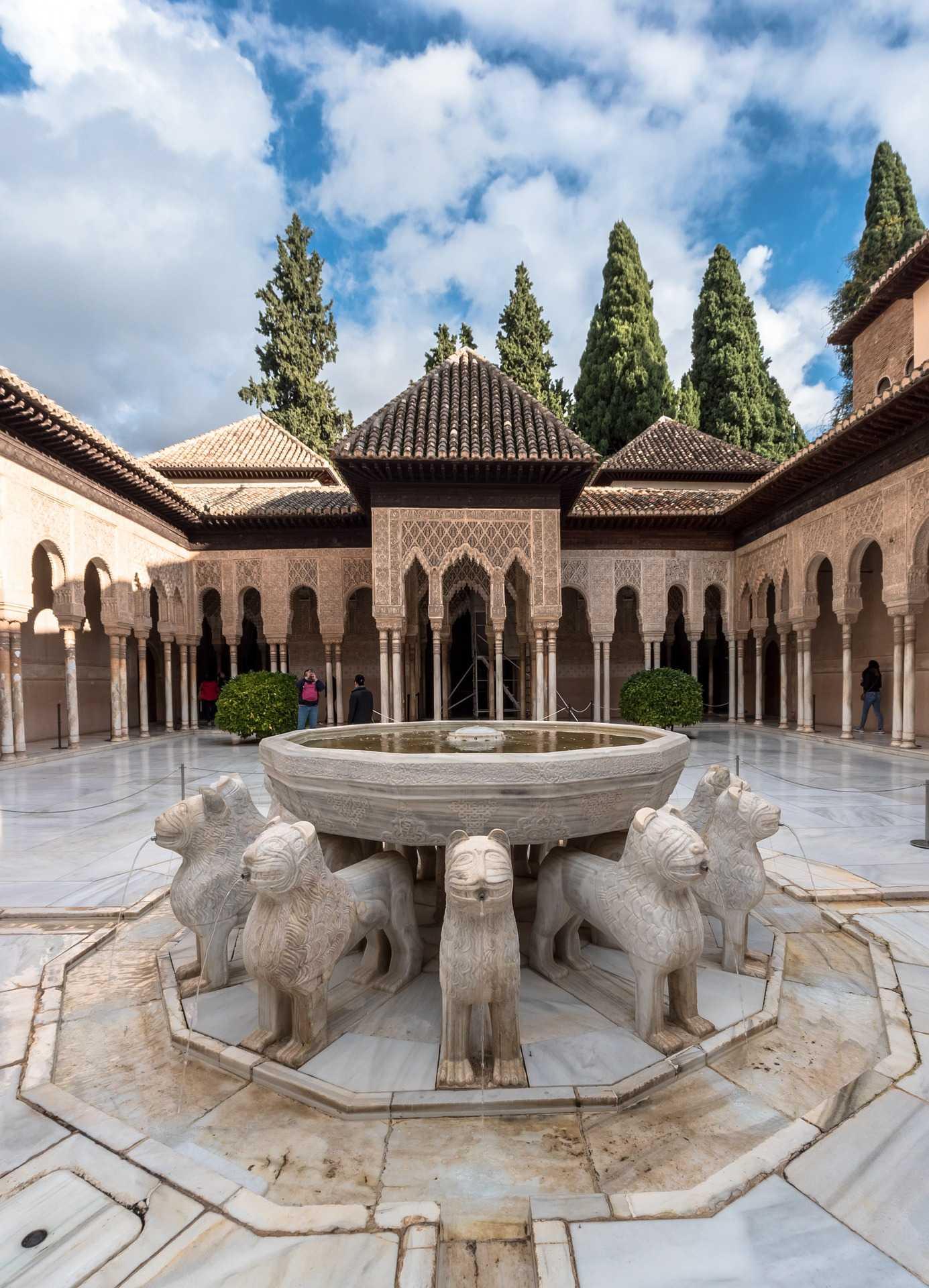 Granada Romántica