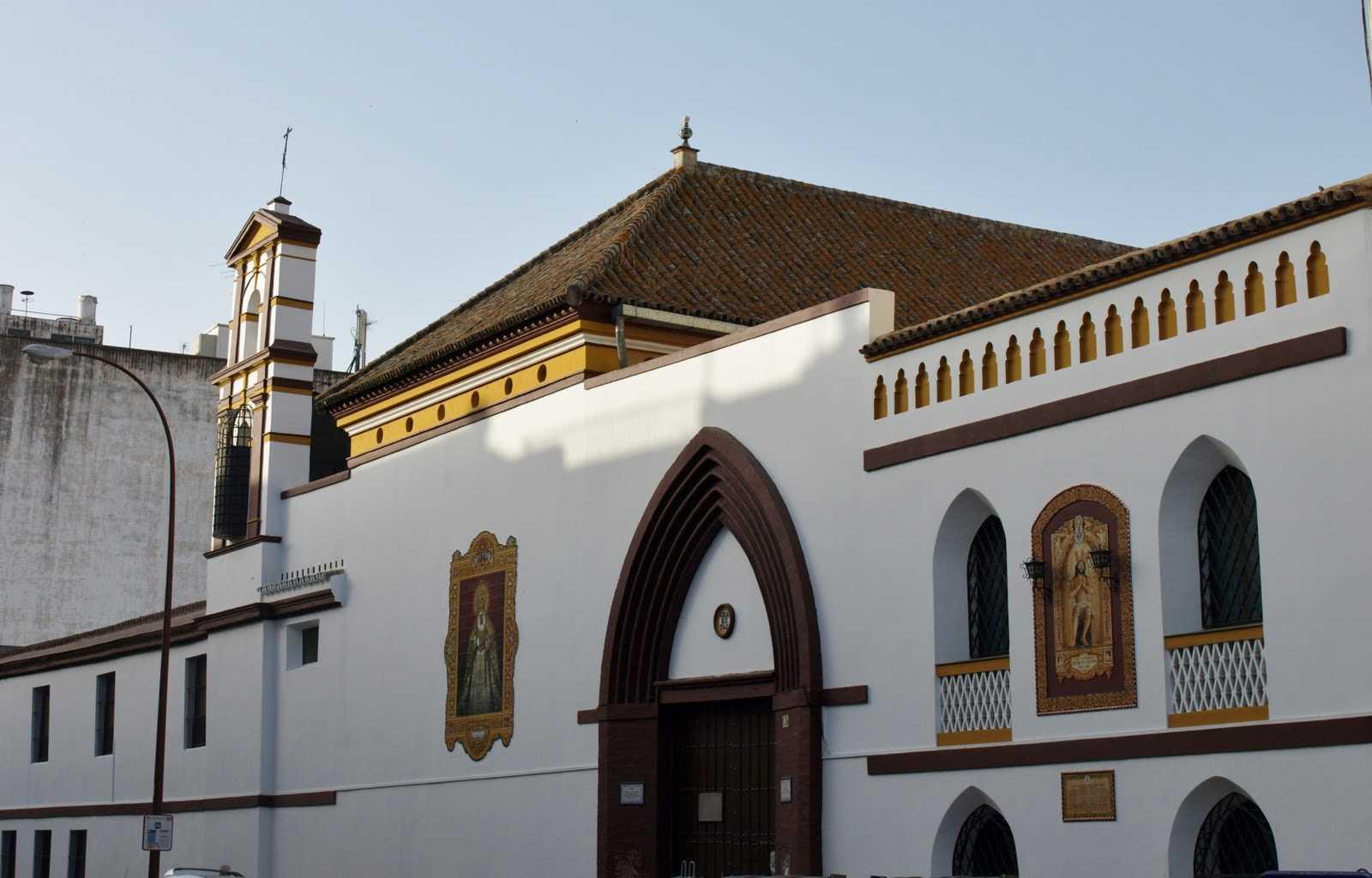 Convento de Nuestra Señora de la Consolación (Monasterio de Monjas Mínimas)