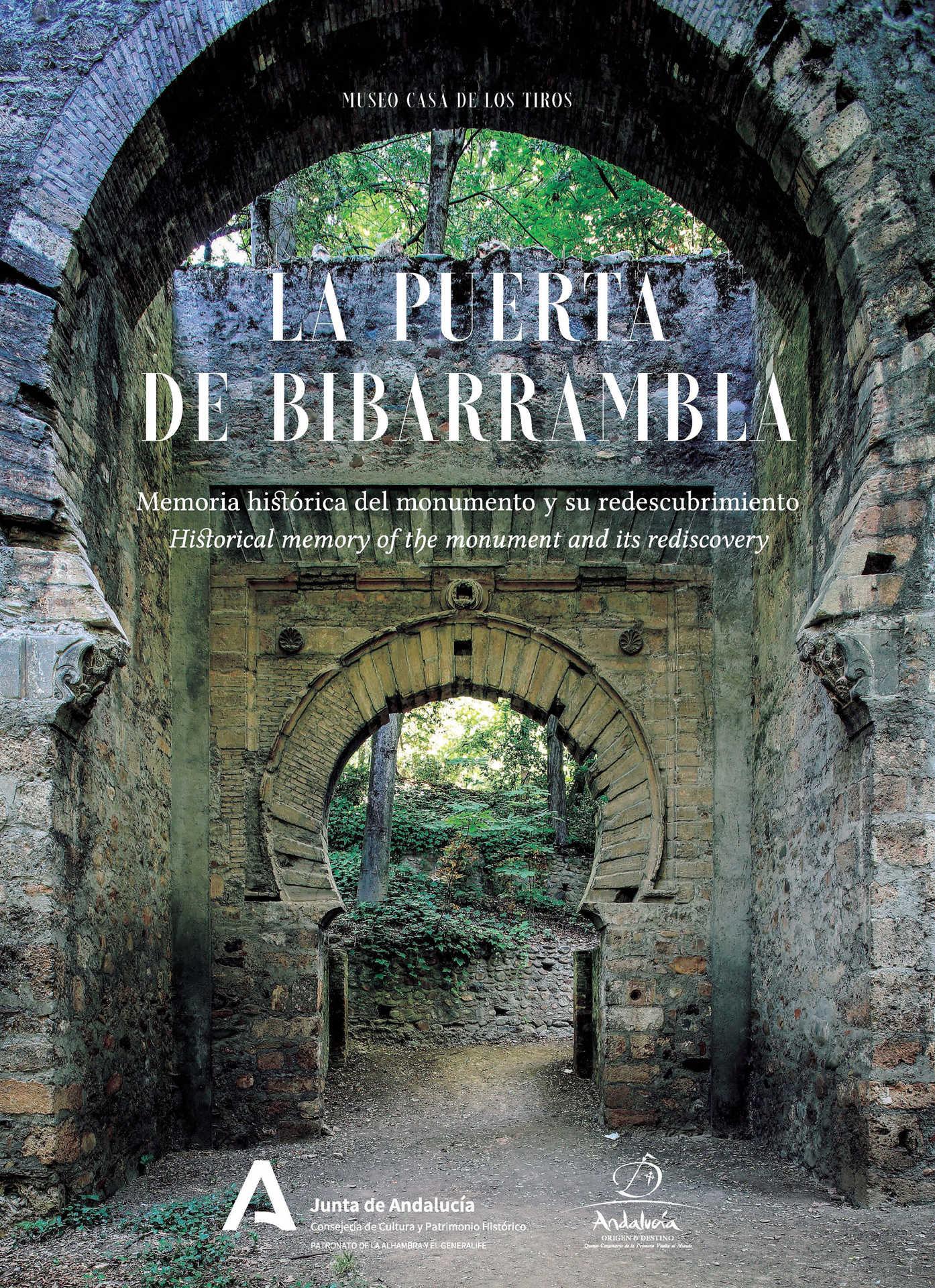 Exposición 'La Puerta de Bibarrambla'. Memoria histórica del monumento y su redescubrimiento 1873-2020