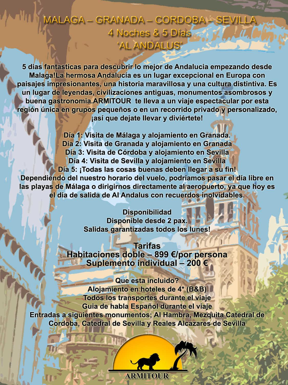 Hamelin: 4 Noches & 5 Días Al Andalus - Actividad  (Granada)
