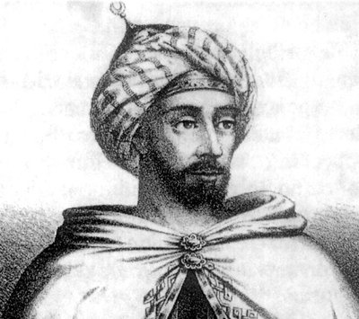Le fief de l'Alpujarra de Boabdil