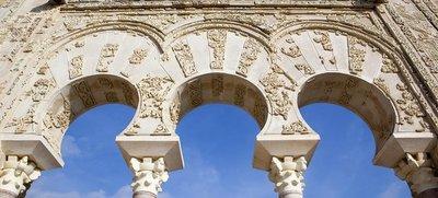 Medina Azahara ya es Patrimonio Mundial de la Humanidad
